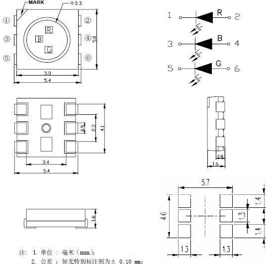 rgb_5050_led_schematics